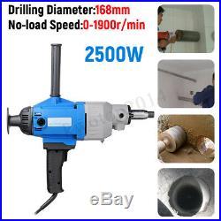 168mm Diamond Core Drill Concrete Drilling Machine Heavy Duty Wet/Dry 2500W