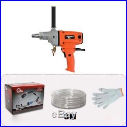 2380W Diamond Core Drill Concrete Water Drilling Machine Wet/Dry Handheld 220V