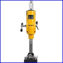 8 Diamond Core Drill 205mm Concrete Wet Drilling Machine With Stand Press 3980W